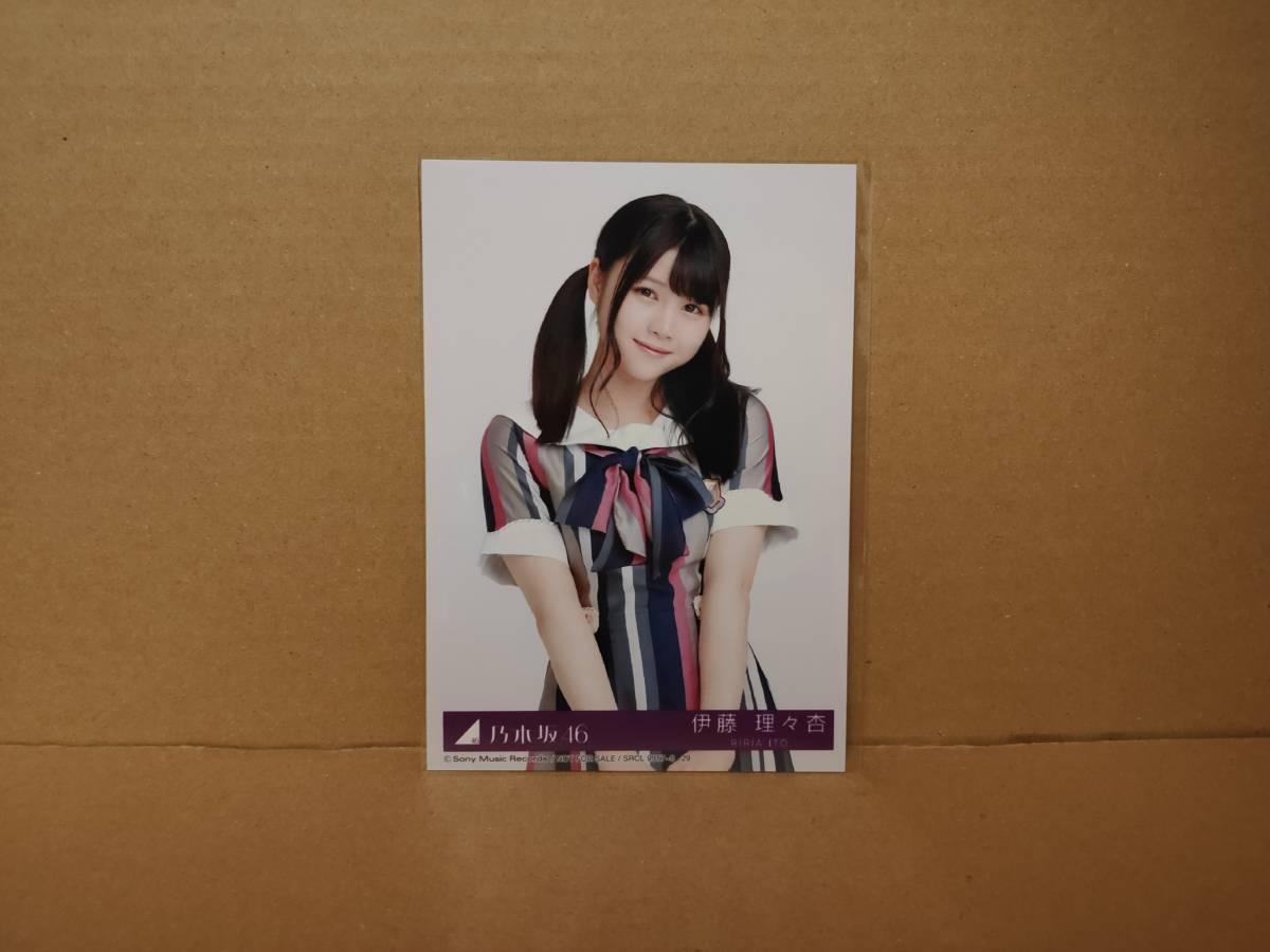 美品! 乃木坂46 CDシングル「ジコチューで行こう! (CD+DVD -TYPE C-)」生写真(伊藤理々杏)付_画像4