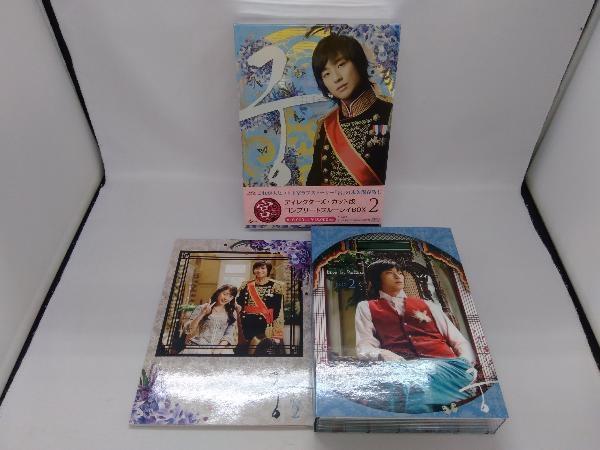 宮~Love in Palace ディレクターズ・カット版 コンプリートブルーレイBOX2 (Blu-ray Disc)_画像1