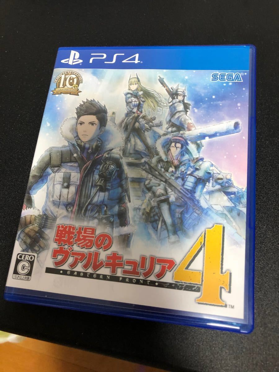 【PS4】 戦場のヴァルキュリア4 [通常版]