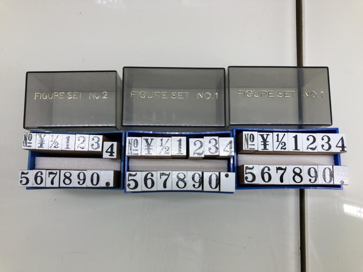 ■O□SANBY サンビー エンドレススタンプ 数字 アルファベット ディスプレイ その他メーカーのスタンプも まとめて 未使用□T-2009211■_画像8