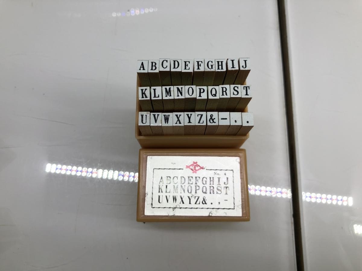 ■O□SANBY サンビー エンドレススタンプ 数字 アルファベット ディスプレイ その他メーカーのスタンプも まとめて 未使用□T-2009211■_画像10