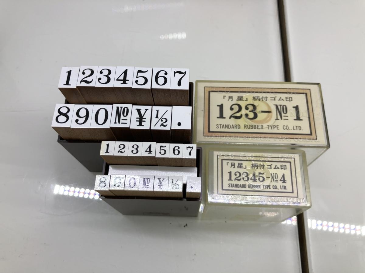 ■O□SANBY サンビー エンドレススタンプ 数字 アルファベット ディスプレイ その他メーカーのスタンプも まとめて 未使用□T-2009211■_画像9