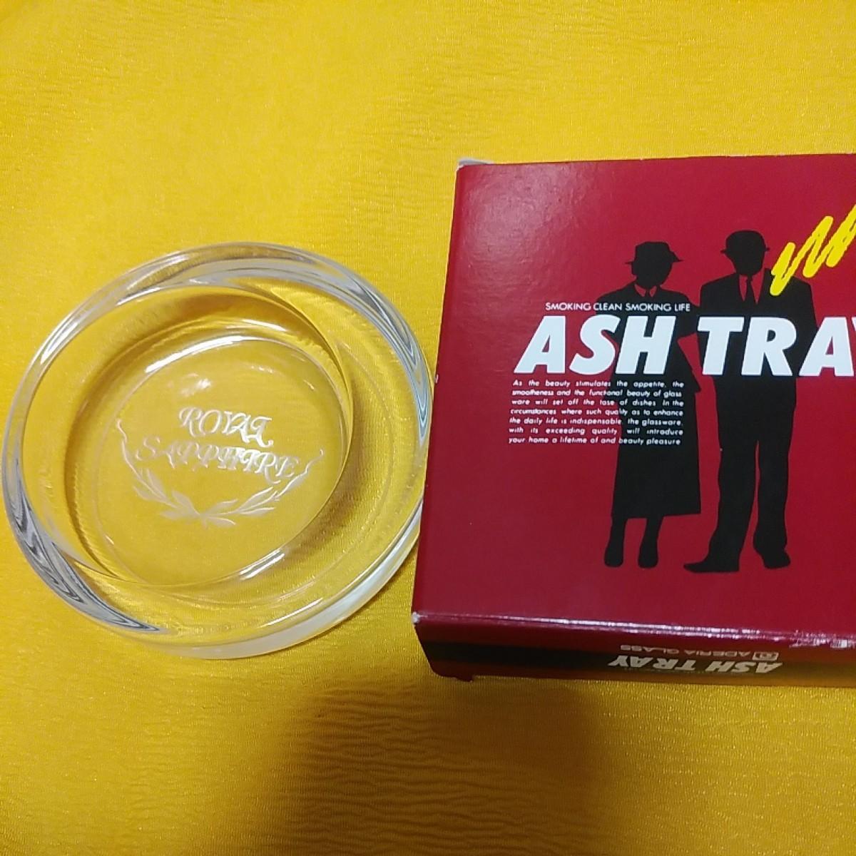 灰皿 ガラス製 ASH TRAY