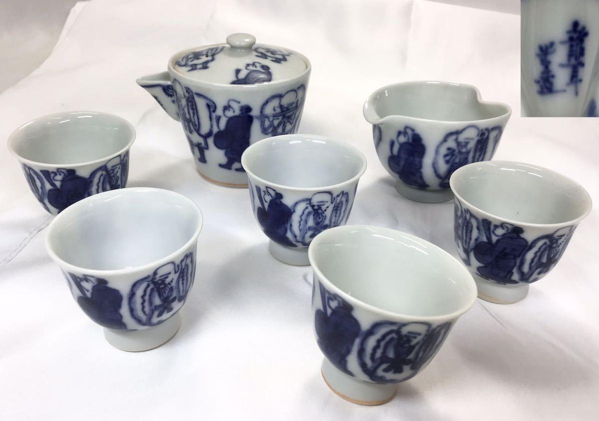 煎茶道具 青木聾米造 (青木木米) 染付 賢人図 茶器7点セット 宝瓶急須 湯冷まし 茶碗 人物図