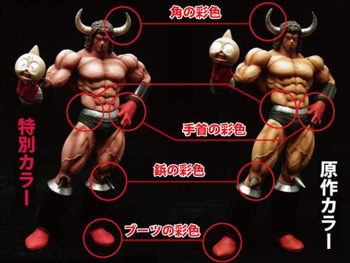 CCP キン肉マン Muscular Collection Vol.EX バッファローマン 原作カラー(顎鬚ver.)_画像2