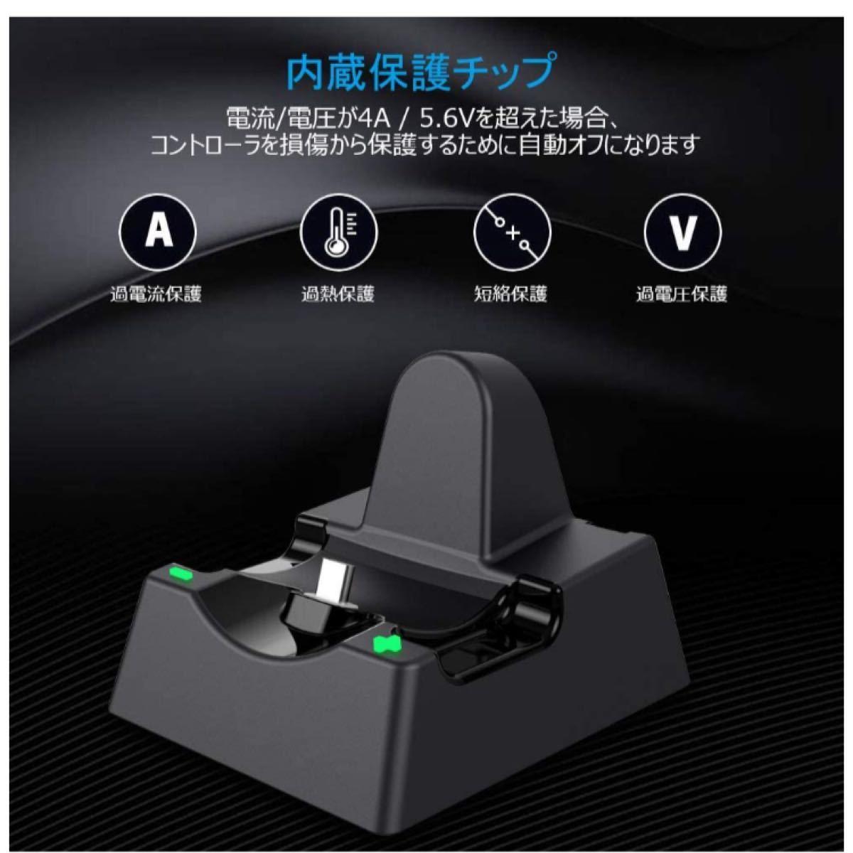 Nintendo switch ドック スイッチ 充電スタンド 2479