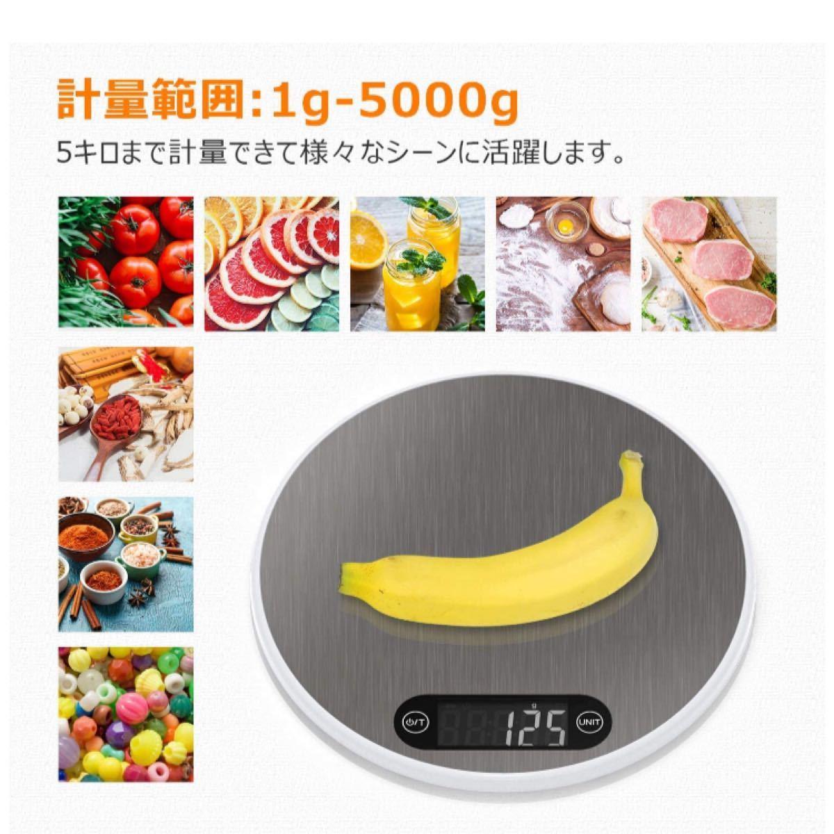 キッチンスケール デジタルはかり 3040