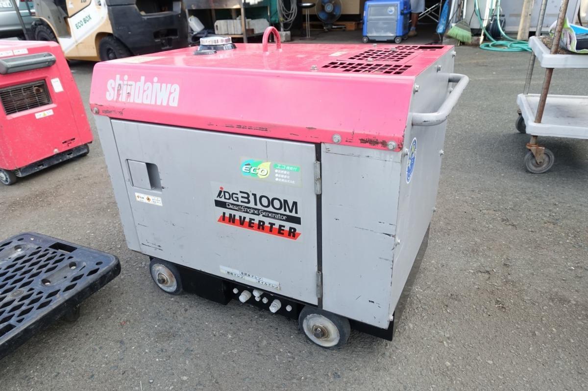 動作確認済 新ダイワ iDG3100M 防音型 ディーゼルエンジン発電機 インバーター 建設機械 ガソリン 31A 100V50/60Hz_画像3
