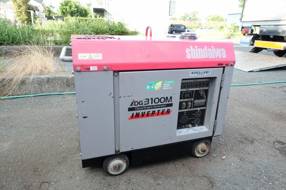 動作確認済 新ダイワ iDG3100M 防音型 ディーゼルエンジン発電機 インバーター 建設機械 ガソリン 31A 100V50/60Hz_画像1