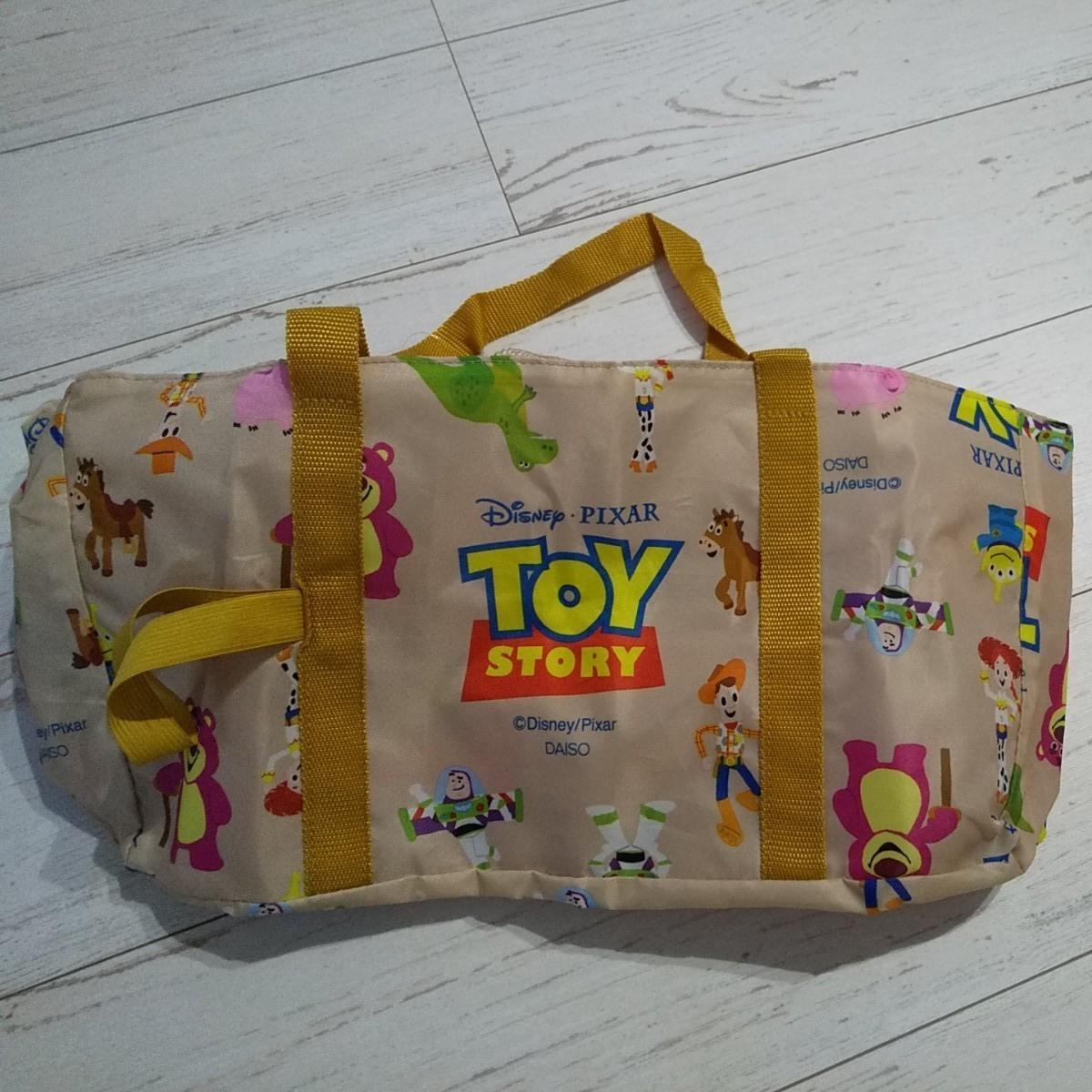 エコバッグ レジ袋 ディズニー トイストーリー ピクサー 手提げ レア レジカゴ