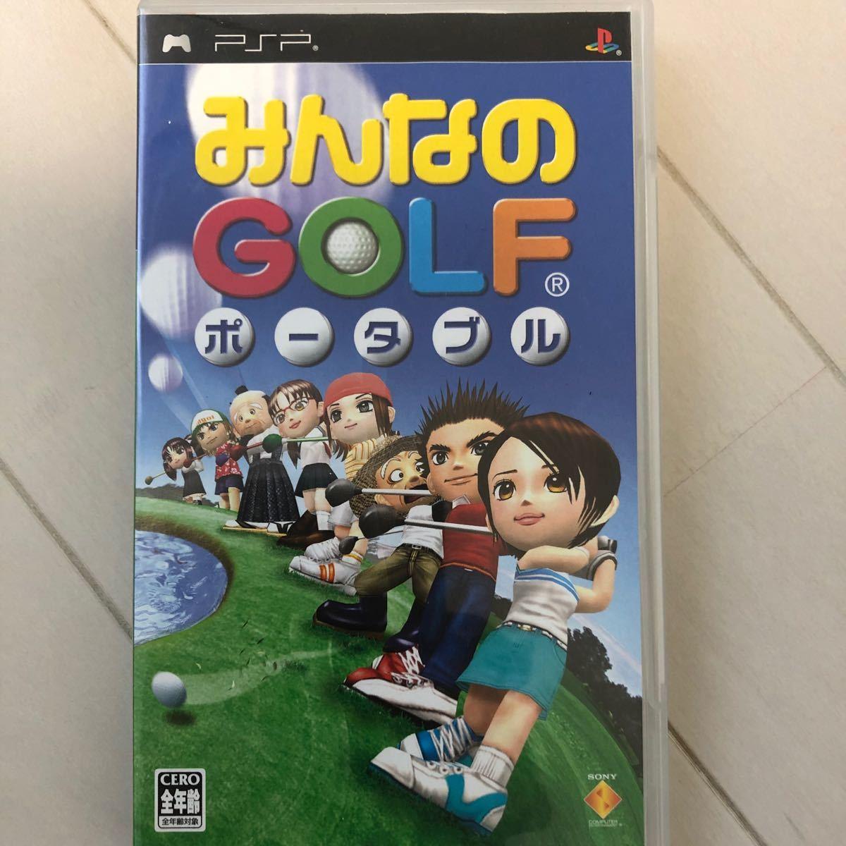 PSP みんなのゴルフ+バーンアウトレジェンド