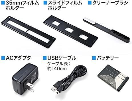 サンワダイレクト フィルム&写真スキャナー 高画質1400万画素 ネガ/ポジ モニタ付 SD保存 USB充電式 400-_画像7