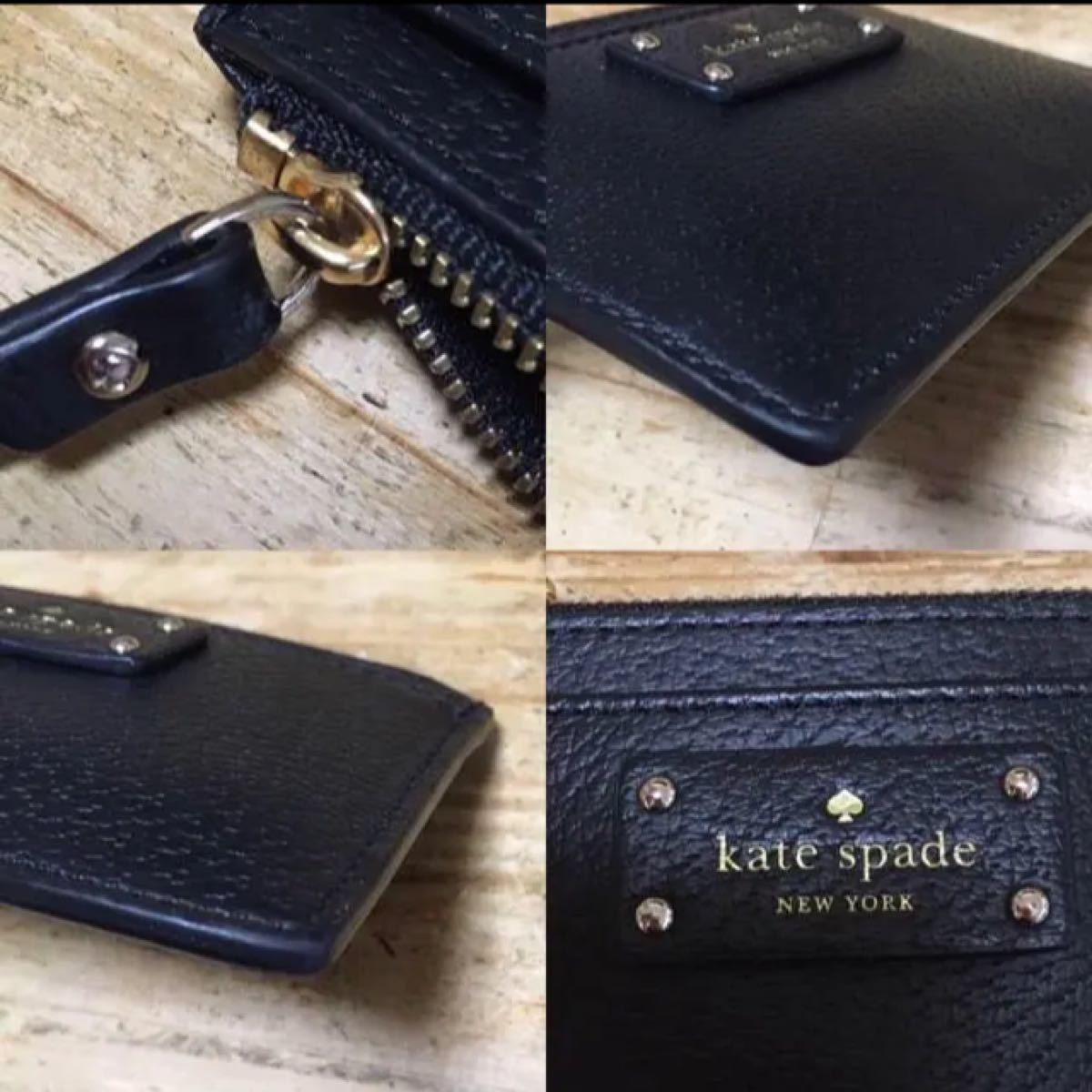 Kate spade ケイトスペード カードケース コインケース 財布