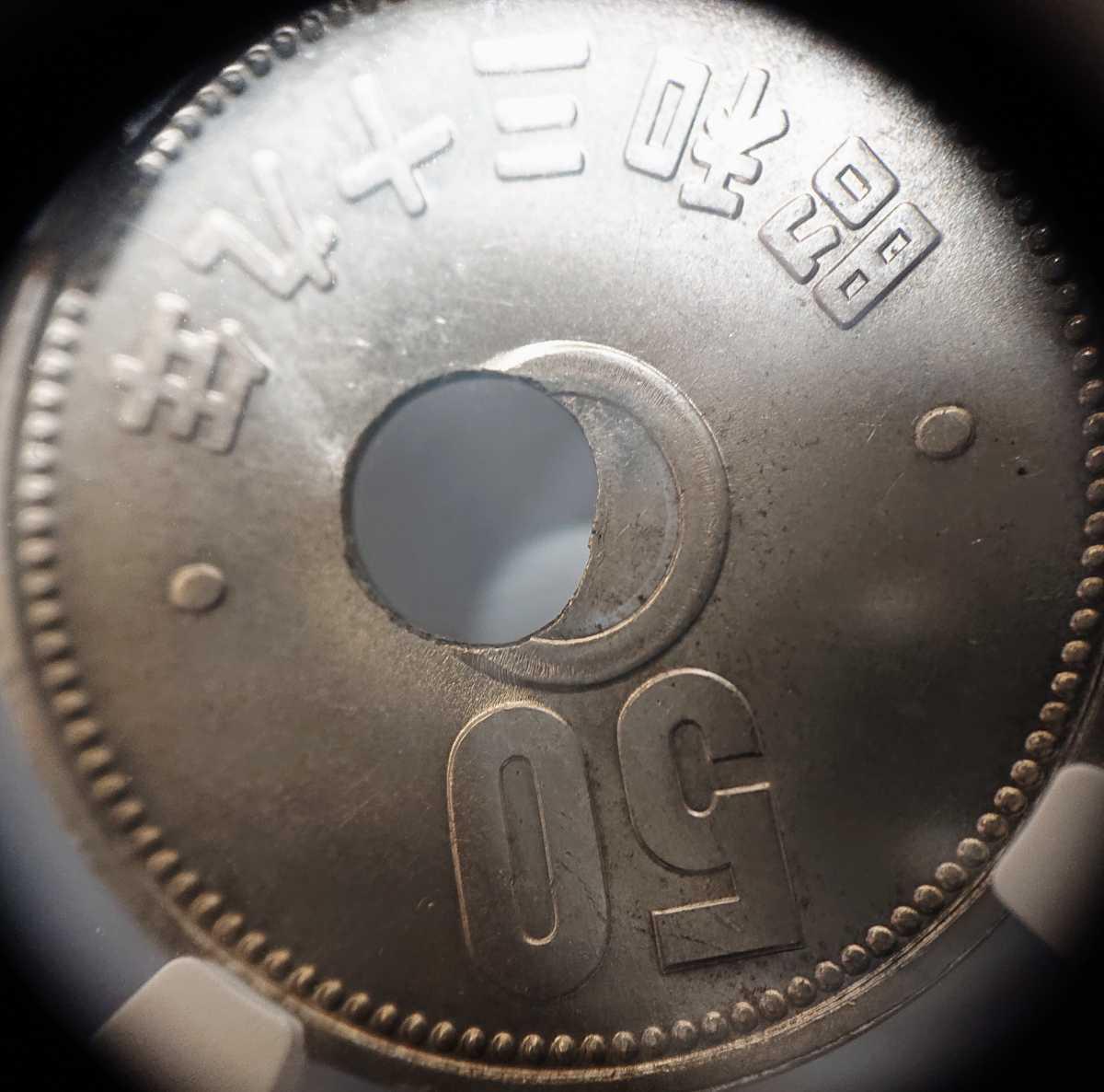 昭和39年 【穴ズレ50円】 未使用 NGC 評価 MS64