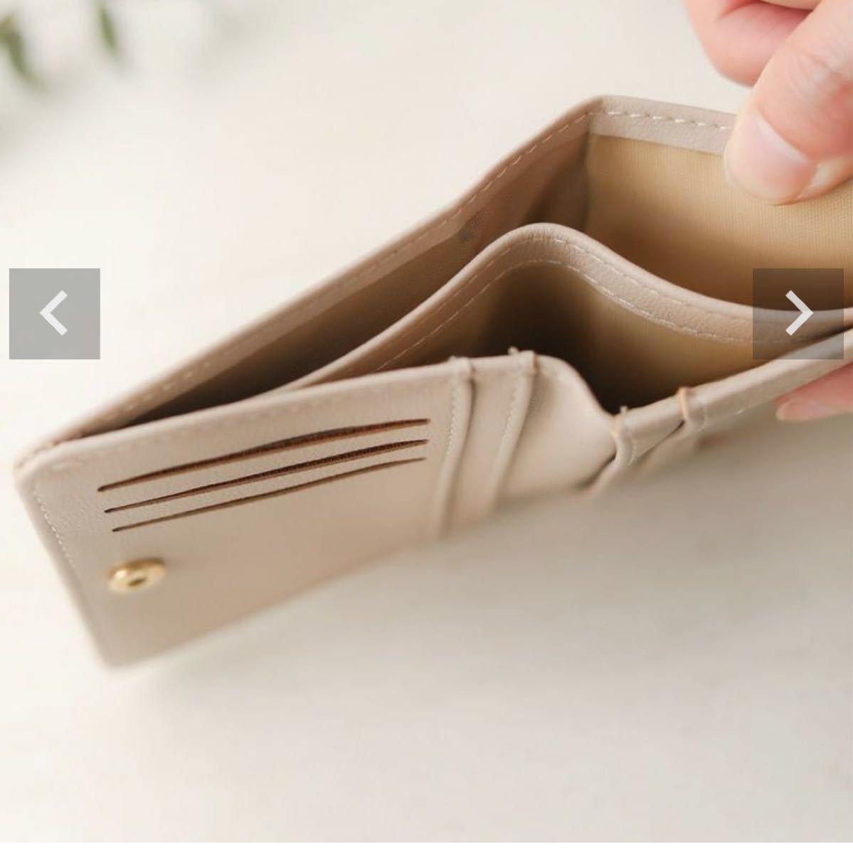 ブージュルード 二つ折り財布