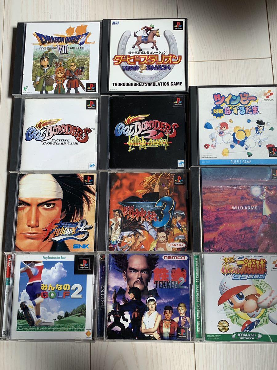 PS PS2 ソフトまとめ売り プレイステーション