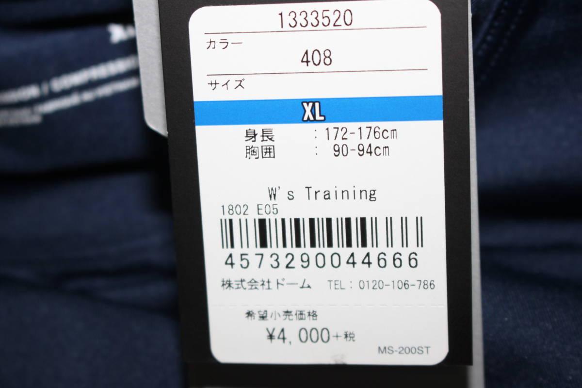 未使用アンダーアーマー レディースXL 紺 ヒートギアコンプレッション長袖シャツ ロングスリーブクルー 1333520 フィットシャツ