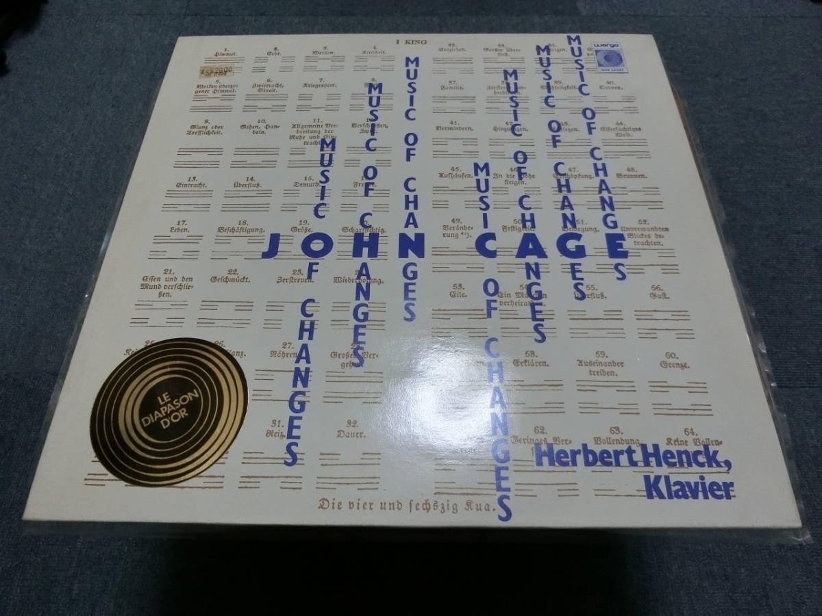 長岡鉄男の外盤A級セレクション第一集 67番 ジョン・ケージ/易の音楽_画像1