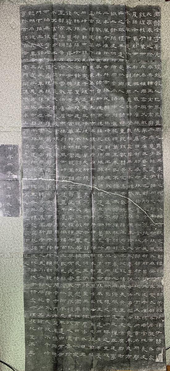 曹全碑原拓本2紙揃、近代拓本、書道法帖、和本唐本漢籍古書碑拓中国