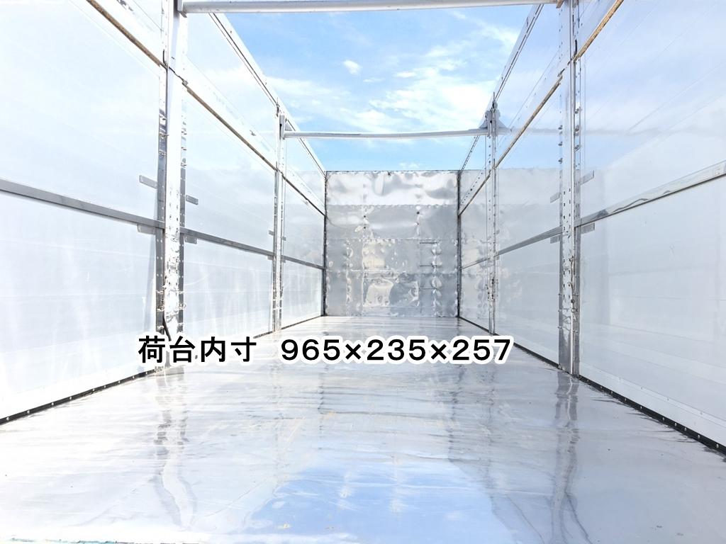 「★チップ運搬車・2デフ/クオン/H24年★」の画像3