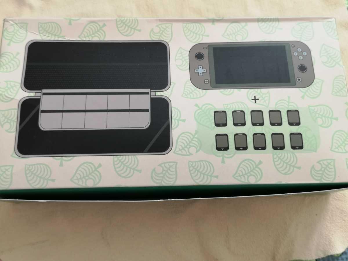 Nintendo Switch Lite ニンテンドー スイッチライト キャリングケース ゲームカード収納 保護カバー ポーチ