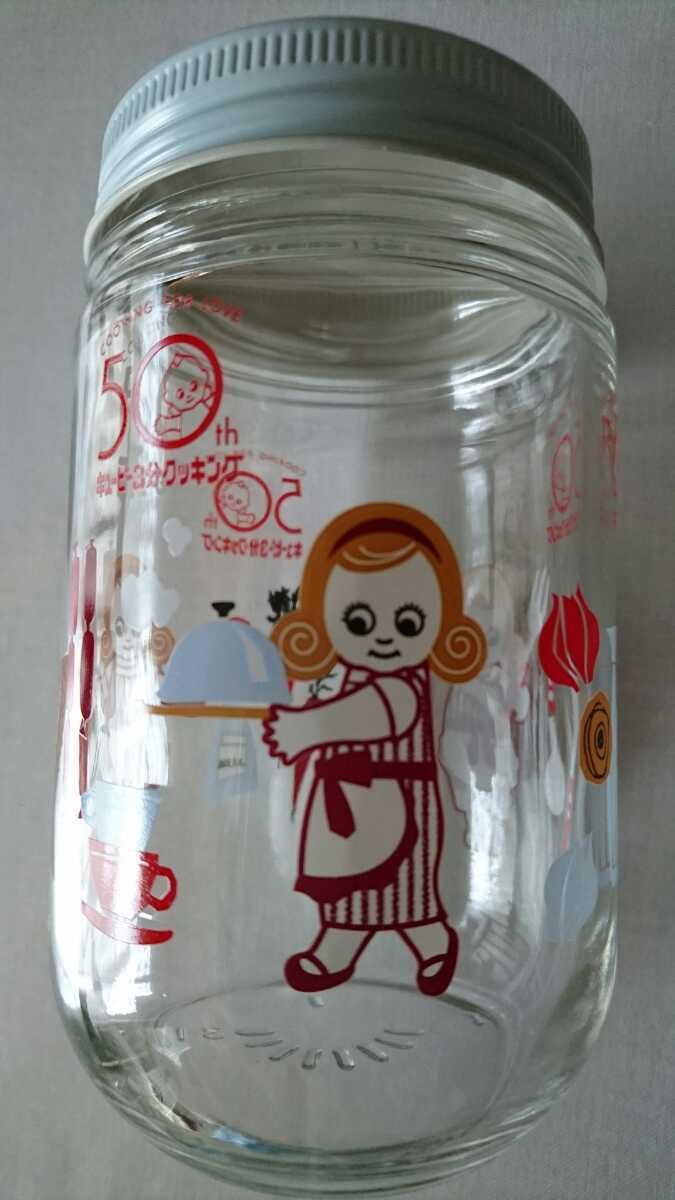 可愛らしいです!空瓶 キューピー3分クッキング 50周年 マヨネーズ コレクションアイテム 名作です 番組は1963年開始?_画像2