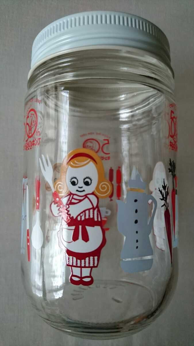 可愛らしいです!空瓶 キューピー3分クッキング 50周年 マヨネーズ コレクションアイテム 名作です 番組は1963年開始?_画像3