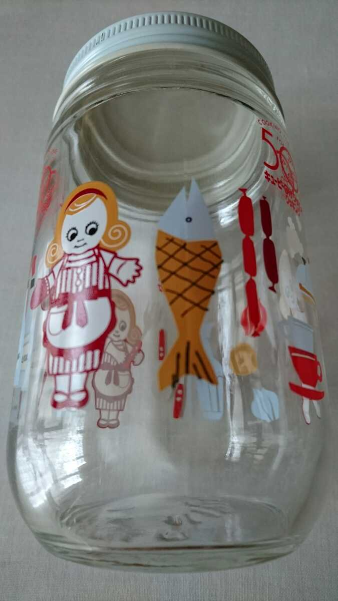可愛らしいです!空瓶 キューピー3分クッキング 50周年 マヨネーズ コレクションアイテム 名作です 番組は1963年開始?_画像4