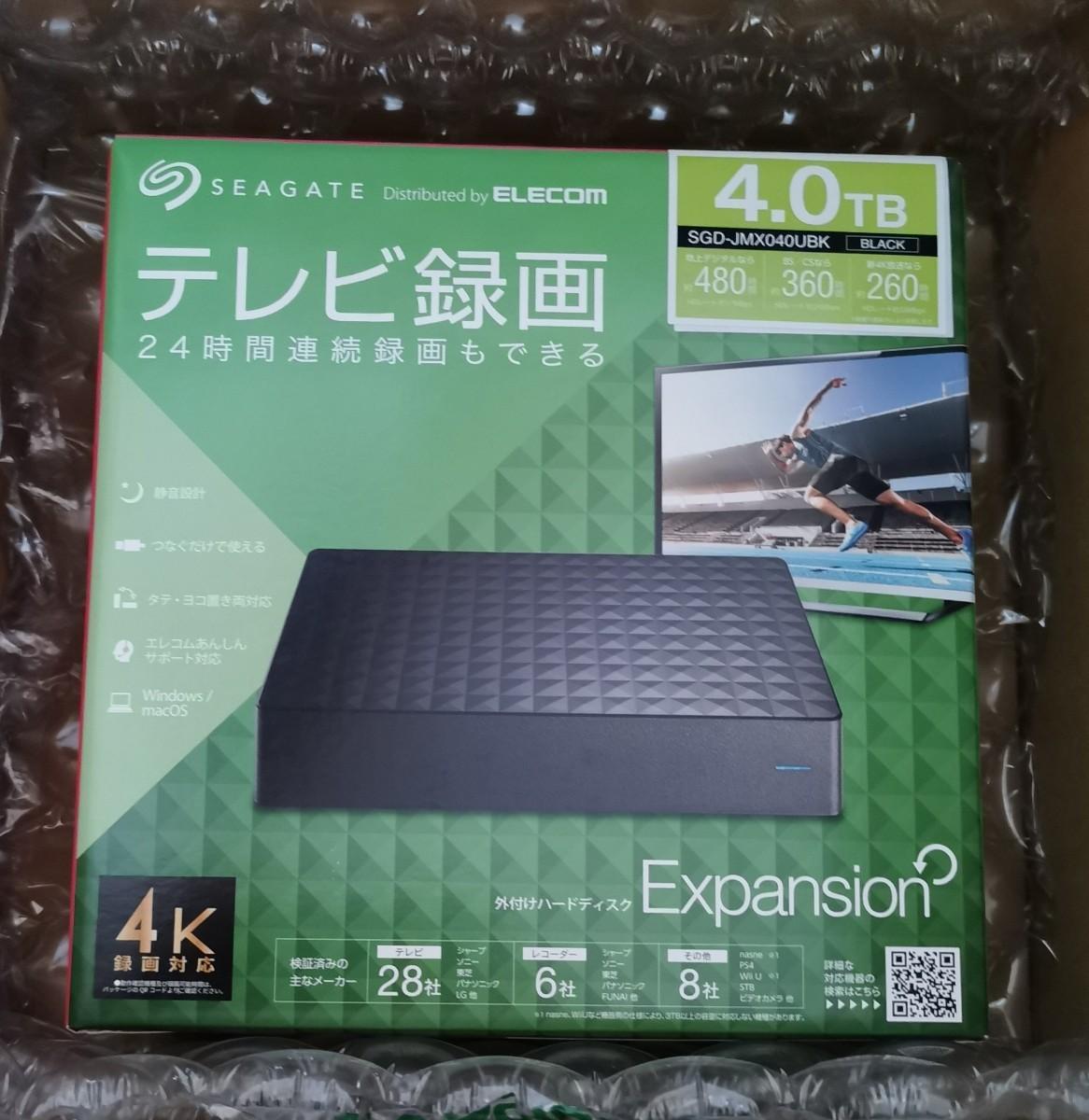 新品未開封品 4TB  外付けHDD 外付けハードディスク  ELECOM