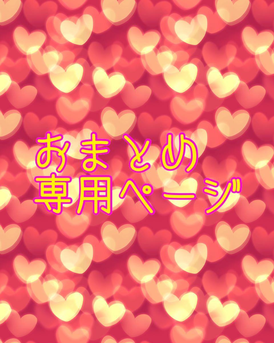 韓国ドラマ☆愛の不時着、トッケビ☆送料無料 全話収録Blu-ray ブルーレイ 当日・翌日発送
