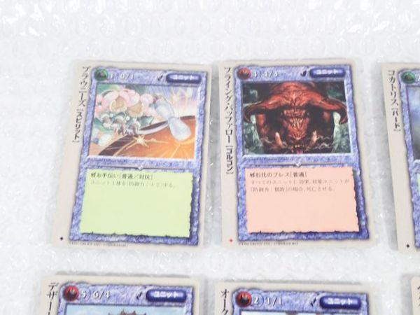 MQ101◆モンスターコレクション カードゲーム トレカ トレーディングカード 大量セット まとめ 未チェック TOG モンコレ 送:/80_画像7