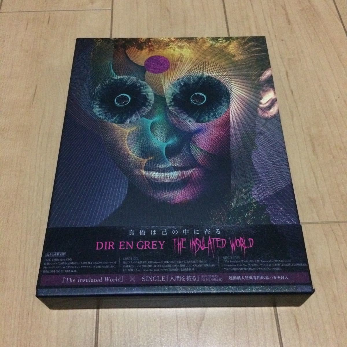 DIR EN GREY CD The Insulated World(完全生産限定盤)(Blu-spec CD2+CD+DVD) アルバム_画像1