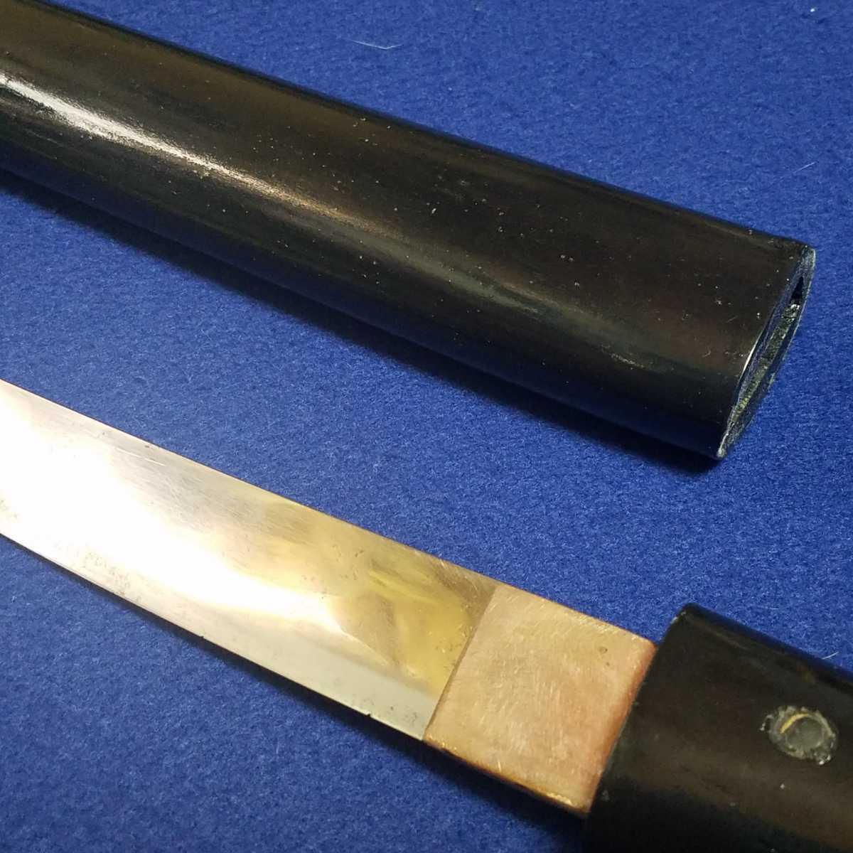 ■短刀■14.95cm■合法サイズ■日本刀、刀、刀剣、侍、武士、武具■a687_画像3
