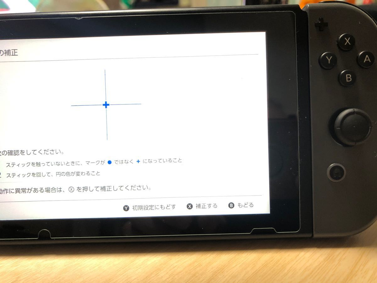 Nintendo Switch ジョイコン Joy-Con グレー 左右 中古