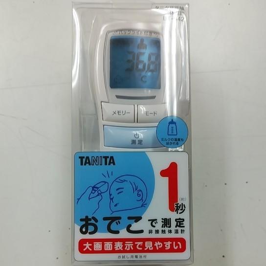 体温計 接触 タニタ 非