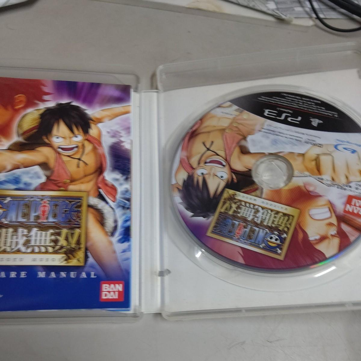 【PS3】 ワンピース 海賊無双 [通常版]