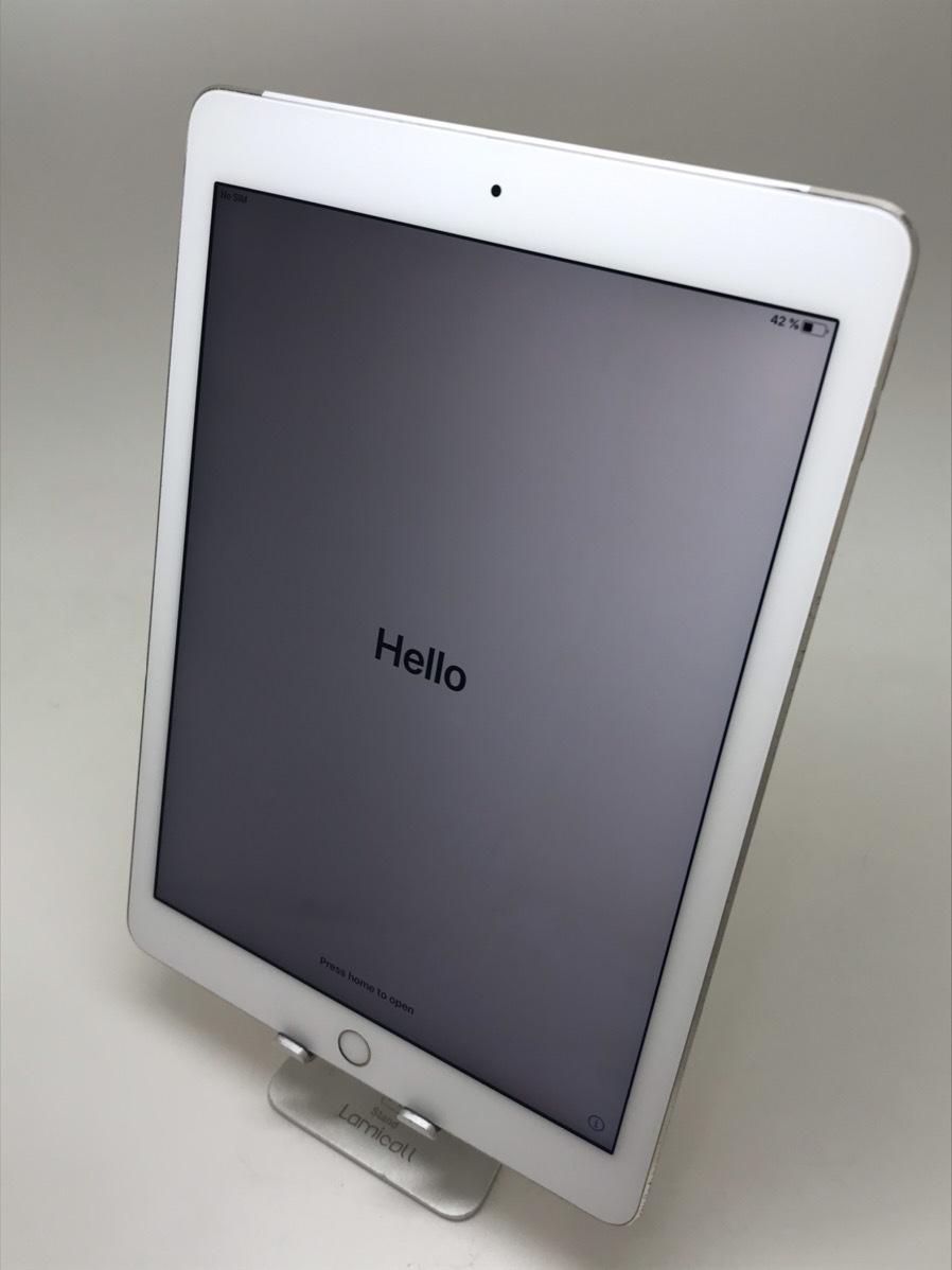 【送料無料!即日発送!】ソフトバンク iPad Air2 64GB ゴールド 4439 中古 タブレット 本体 Apple アイパッド