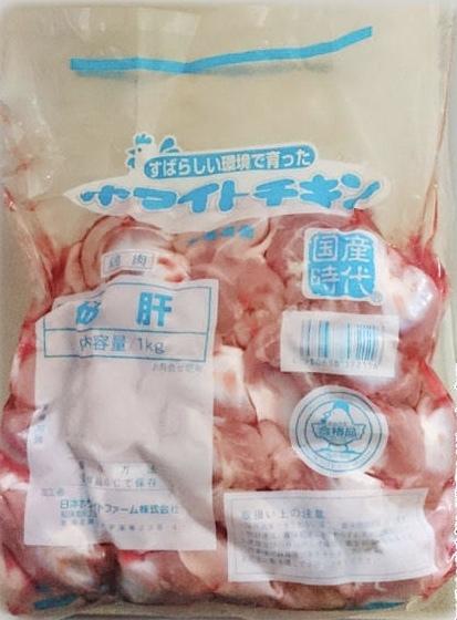 ◆焼き鳥☆炒め物などに!!北海道産 鶏砂肝◆1袋1kg入り 北海道産鶏砂肝 焼き鳥や唐揚げ アヒージョなどにも10kg迄送料同額!!同梱可!!_随時、新しい商品をお送り致します!!