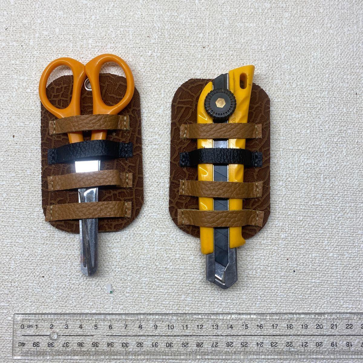 エアプランツ 本革装飾プレート 4枚セット