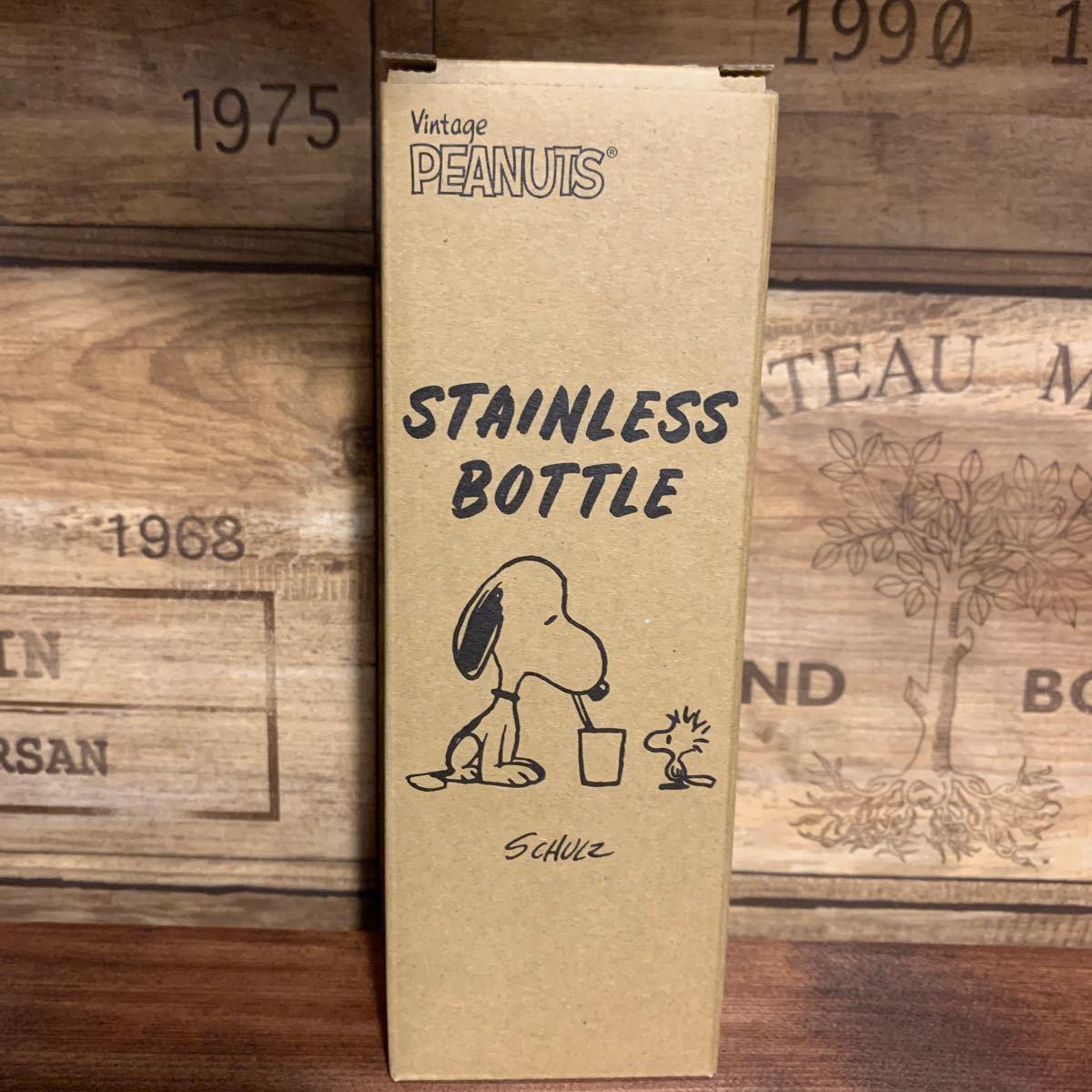 スヌーピー ステンレスボトル 480ml