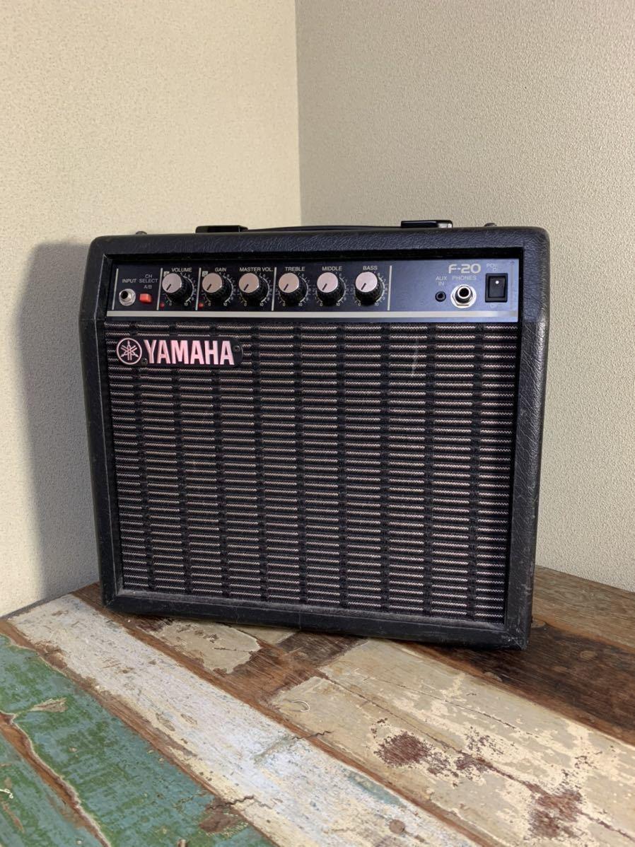 YAMAHA ヤマハ F-20 ギターアンプ