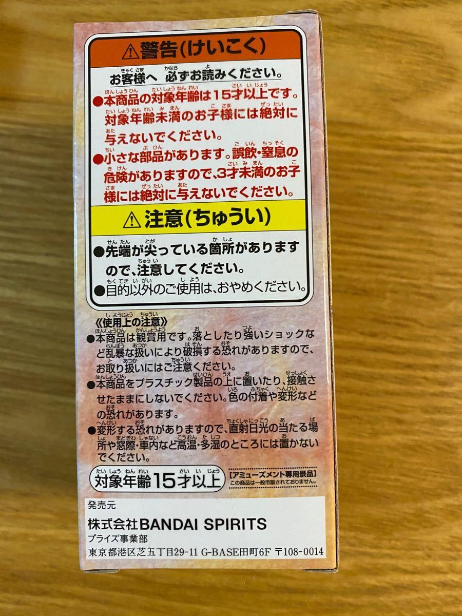 【週末値下!】ワノ国2 ウソ八 ワーコレ ワンピース