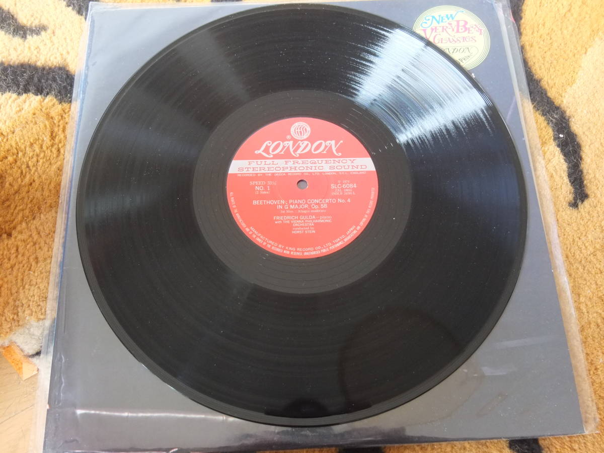 LPレコード ベートーヴェン ピアノ協奏曲第4番 フリードリッヒ・グルダ(ピアノ)ウィーン・フィルハーモニー/指揮:ホルスト・シュタイン_画像5