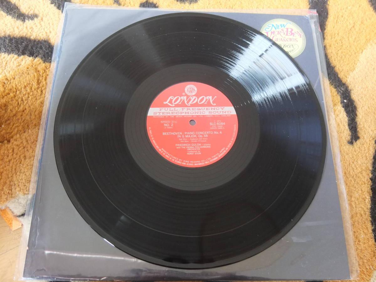 LPレコード ベートーヴェン ピアノ協奏曲第4番 フリードリッヒ・グルダ(ピアノ)ウィーン・フィルハーモニー/指揮:ホルスト・シュタイン_画像4
