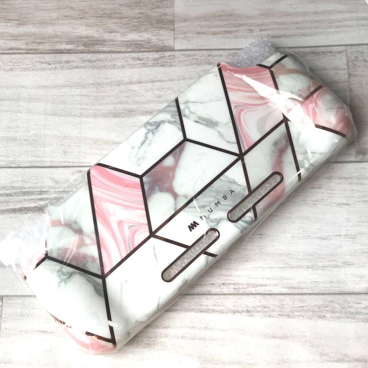 ニンテンドー スイッチ専用 保護カバー