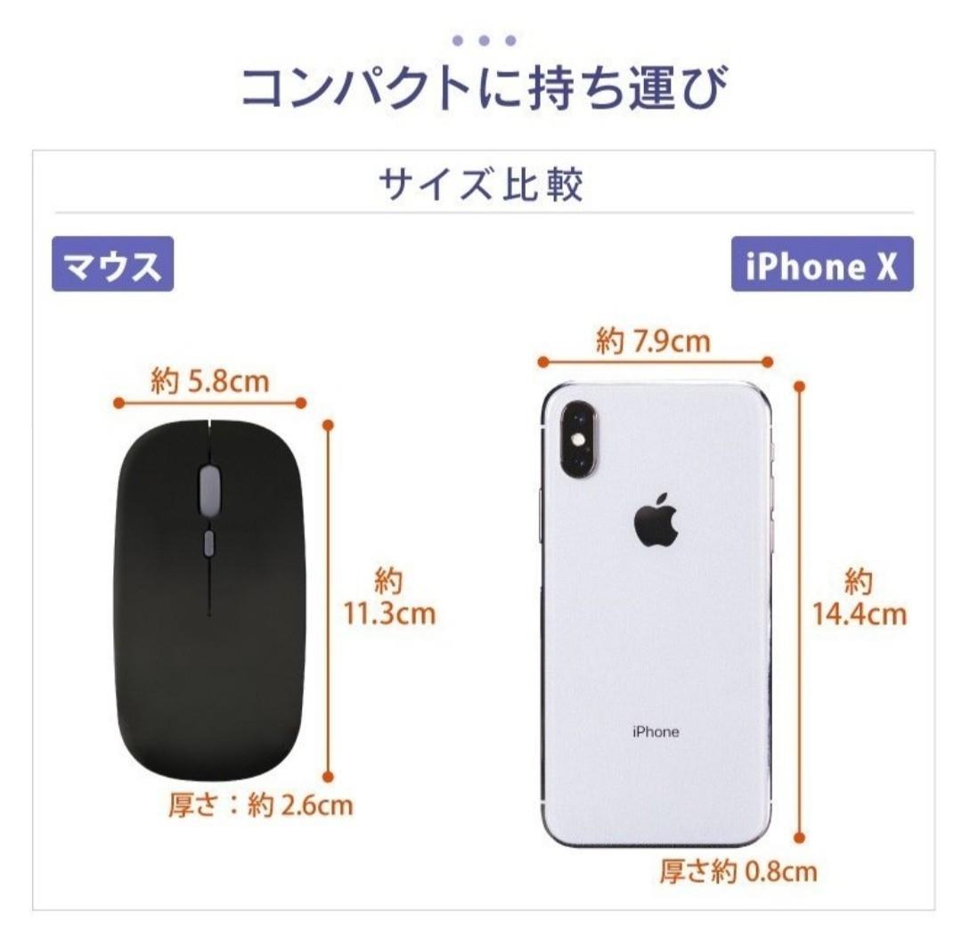 ワイヤレスマウス 充電式 マットブラック