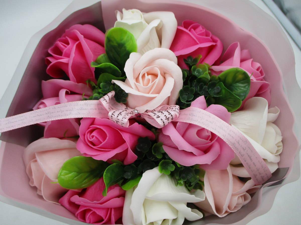 未使用 シャボンフラワー 12カラーブーケ ピンク B 枯れない 花束 ドット柄バッグ入 造花 石鹸 花 ソープフラワー ギフト お祝い 送料無料_未使用品。石鹸で出来た花、ソープフラワー