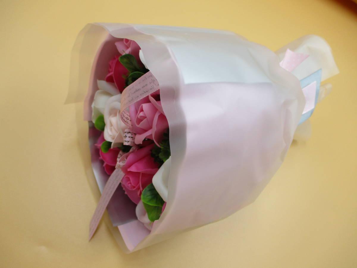 未使用 シャボンフラワー 12カラーブーケ ピンク B 枯れない 花束 ドット柄バッグ入 造花 石鹸 花 ソープフラワー ギフト お祝い 送料無料_小ぶりな大きさの花束です