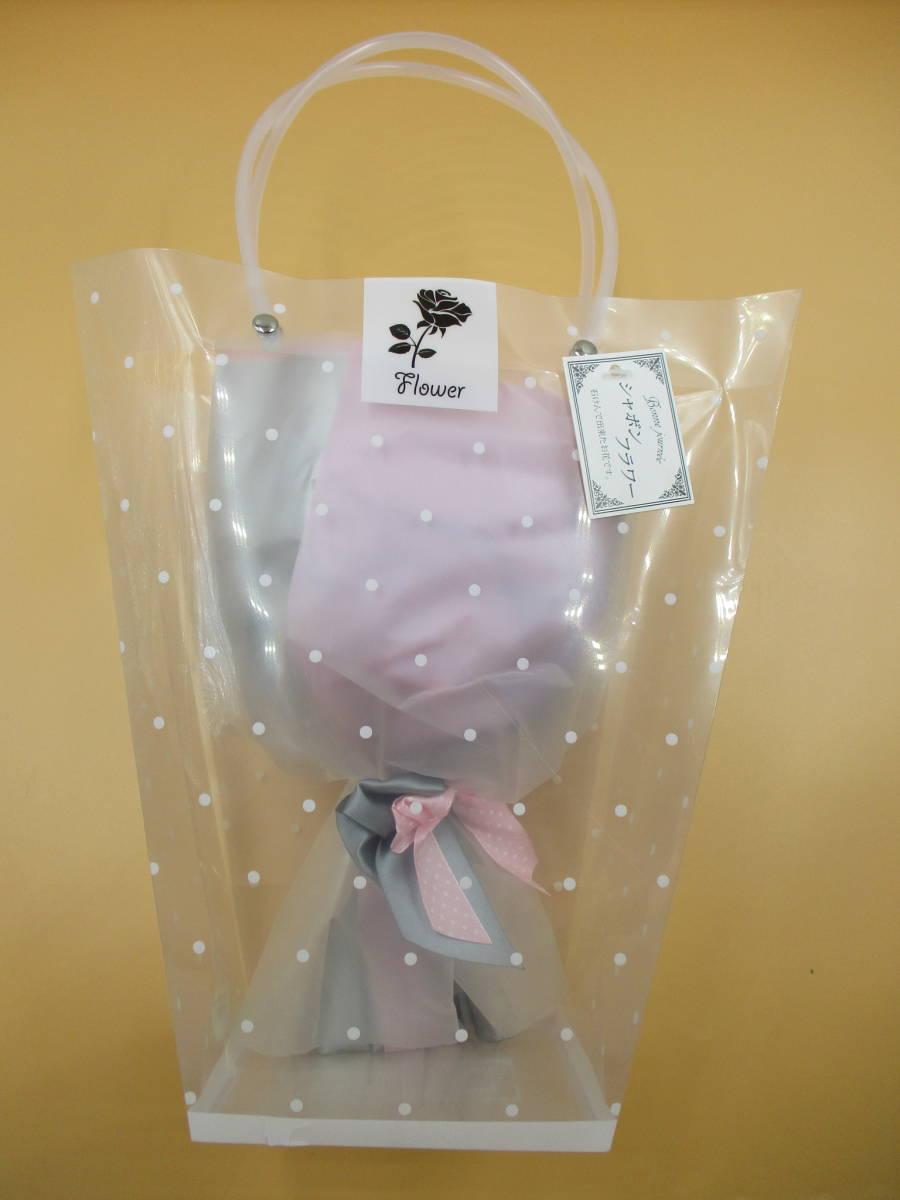 未使用 シャボンフラワー 12カラーブーケ ピンク B 枯れない 花束 ドット柄バッグ入 造花 石鹸 花 ソープフラワー ギフト お祝い 送料無料_バッグにはスレ・傷等がある場合があります