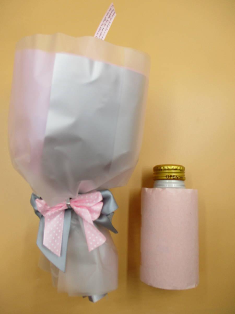未使用 シャボンフラワー 12カラーブーケ ピンク B 枯れない 花束 ドット柄バッグ入 造花 石鹸 花 ソープフラワー ギフト お祝い 送料無料_コーヒー缶とのサイズ対比。参考にどうぞ。